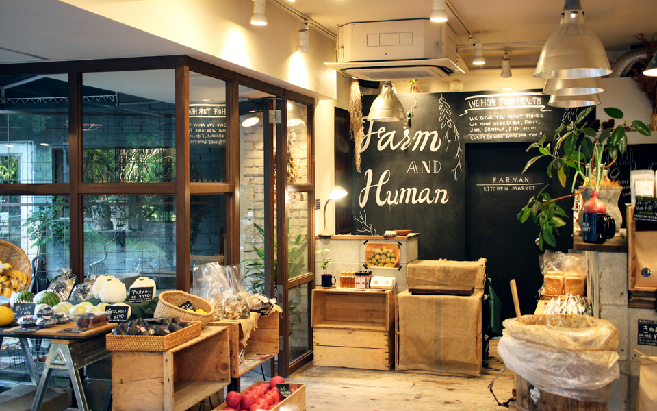 Farman Kitchen Market
